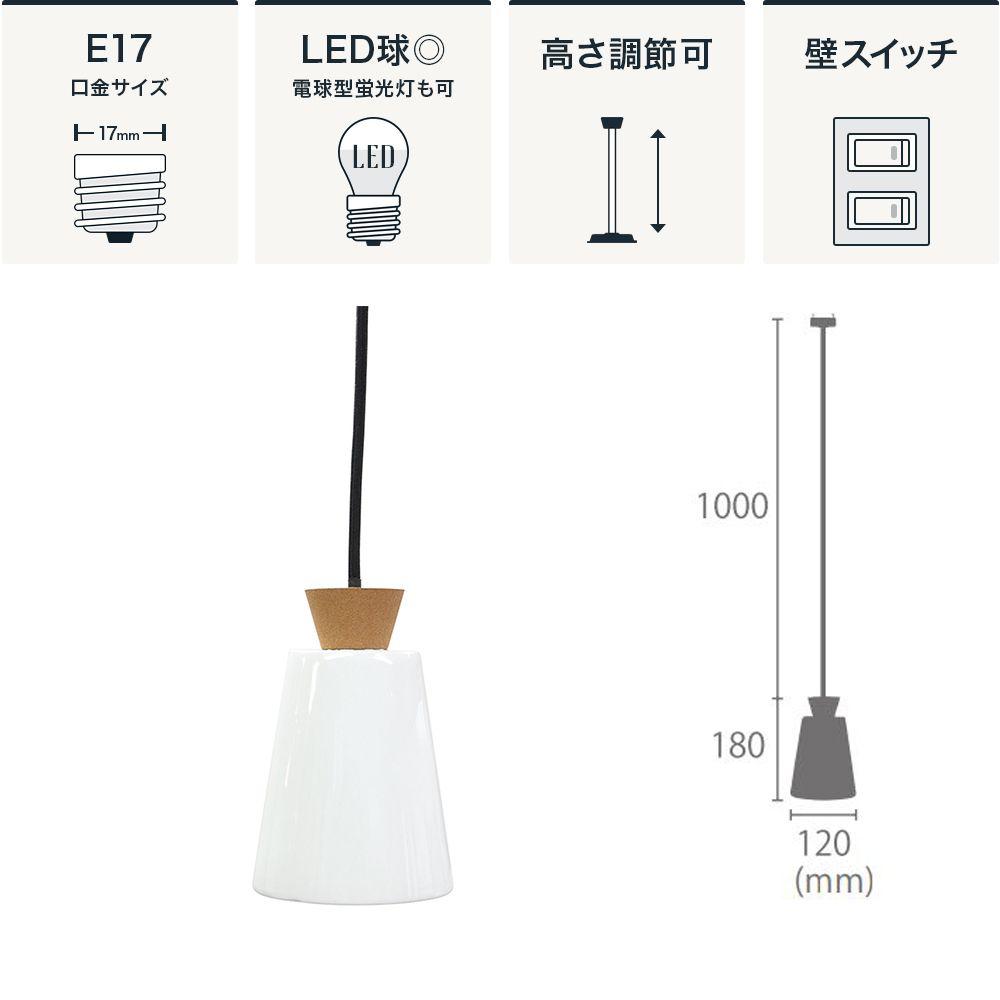 "Fashionable lighting ELUX Lu Cerca ""Colook D 1 light pendant light"""